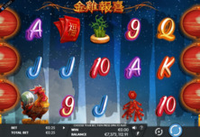 Year Of The Rooster Online Slot